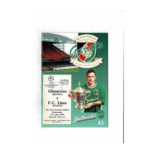 European Cup/Champions League Football Programmes