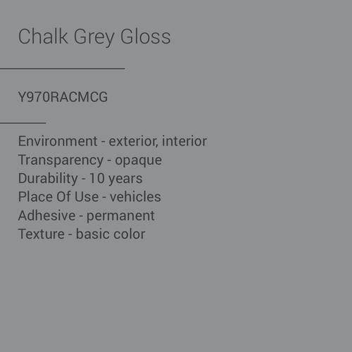 ORACAL® 970RA - Chalk Grey Gloss