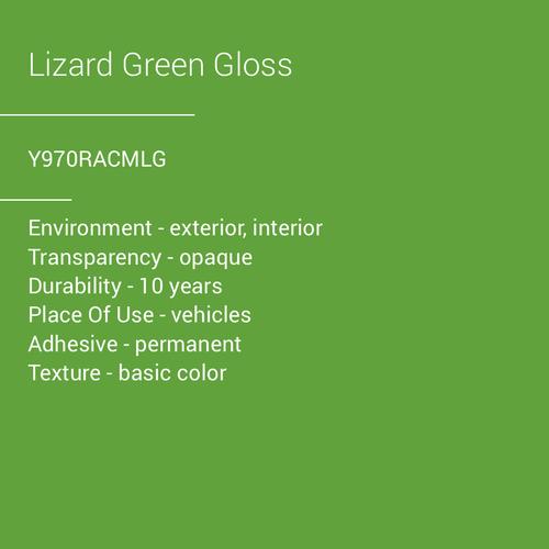ORACAL® 970RA - Lizard Green Gloss