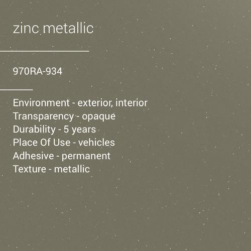 ORACAL® 970RA-934 - Zinc Metallic
