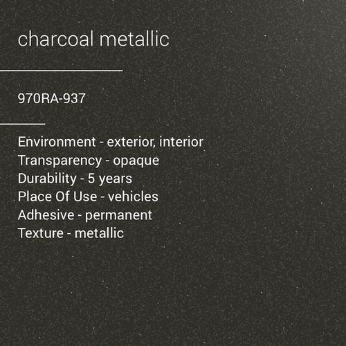 ORACAL® 970RA-937 - Charcoal Metallic