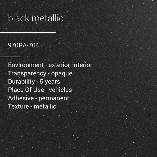ORACAL® 970RA-704 -  Black Metallic