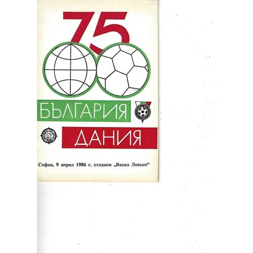 Bulgaria v Denmark Football Programme 1986
