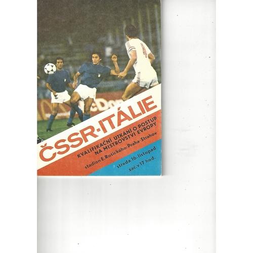 Czechoslovakia v Italy Football Programme 1983