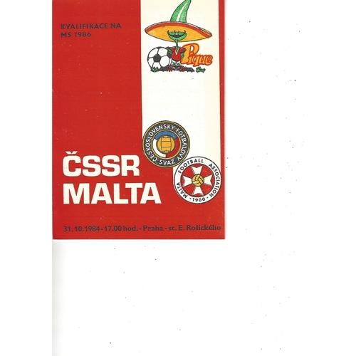 Czechoslovakia v Malta Football Programme 1984