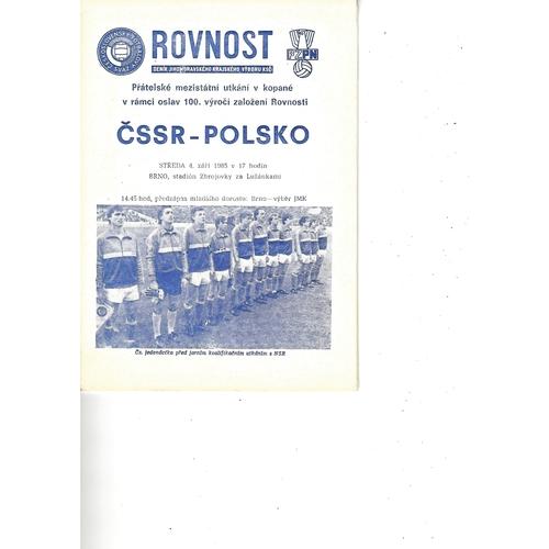 Czechoslovakia v Poland Football Programme 1985