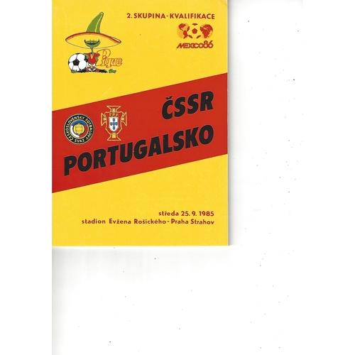 Czechoslovakia v Portugal Football Programme 1985