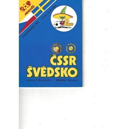 Czechoslovakia v Sweden Football Programme 1985