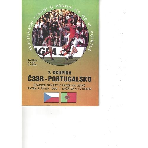 Czechoslovakia v Portugal Football Programme 1989