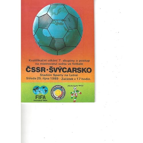 Czechoslovakia v Switzerland Football Programme 1989