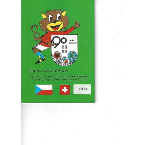 Czechoslovakia v Switzerland Football Programme 1991
