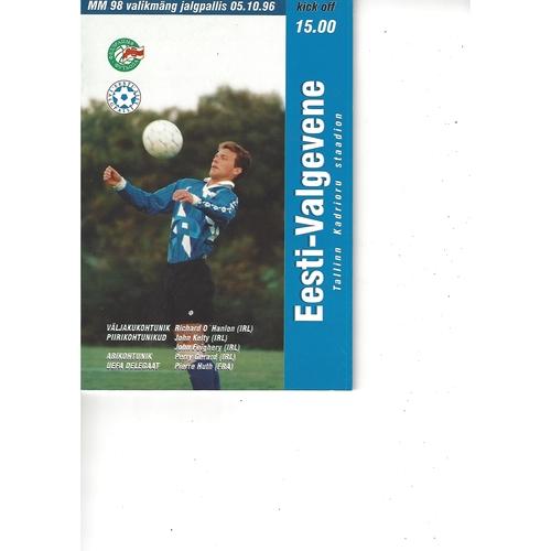 Estonia v Belarus Football Programme 1996