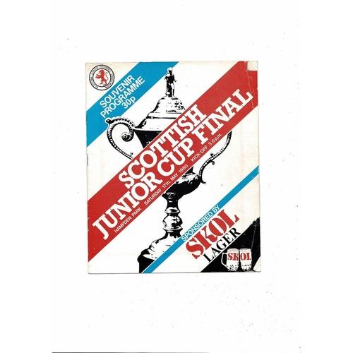 1980 Baillieston v Benburb Scottish Junior Cup Final Football Programme