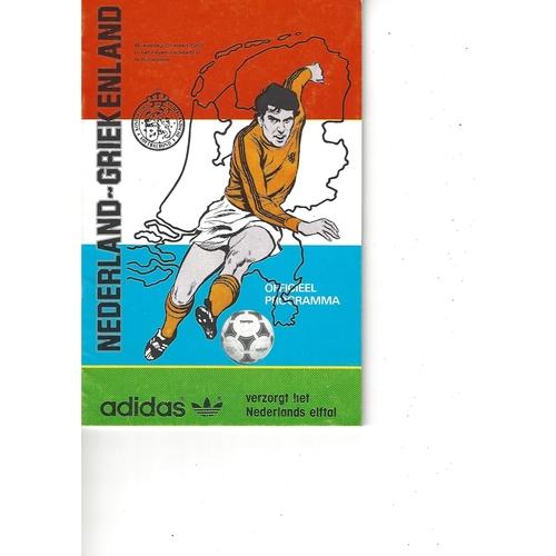 Holland v Greece Football Programme 1987