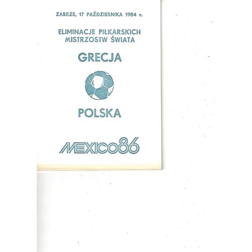 Poland v Greece Football Programme 1984