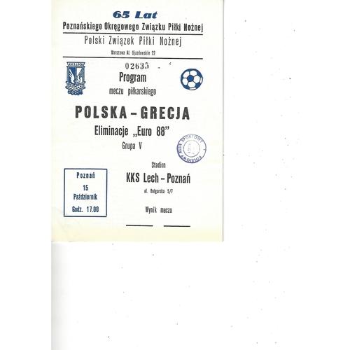 Poland v Greece Football Programme 1986