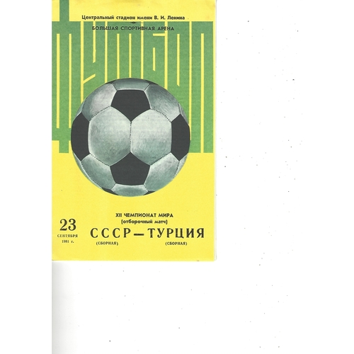 Russia v Turkey Football Programme 1981