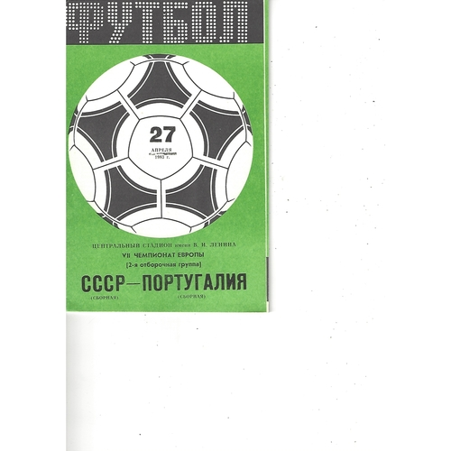 Russia v Portugal Football Programme 1983