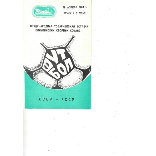 Russia v Czechoslovakia Football Programme 1984