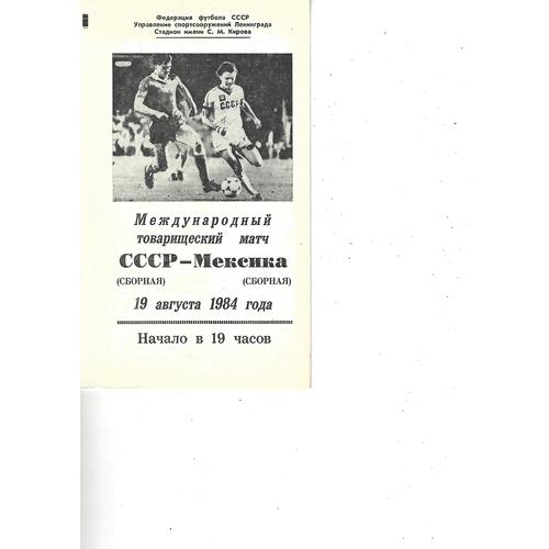Russia v Mexico Football Programme 1984