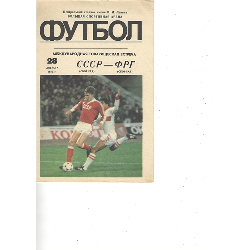 Russia v West Germany Football Programme 1985