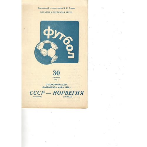 Russia v Norway Football Programme 1985