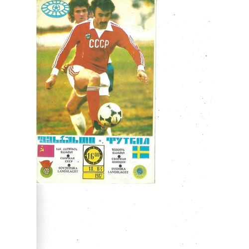 Russia v Sweden Football Programme 1987