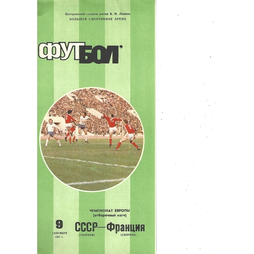 Russia v France Football Programme 1987