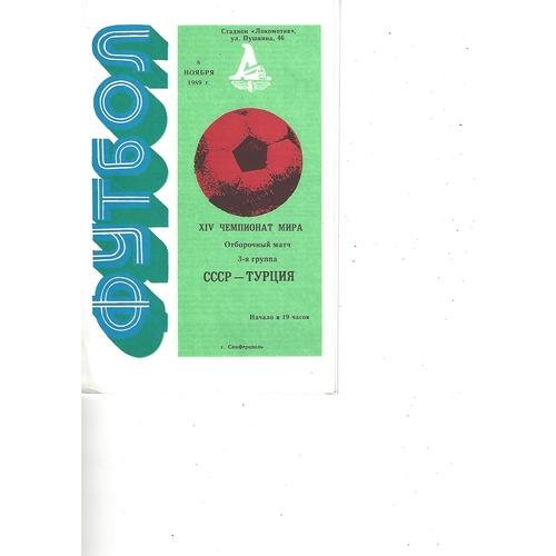 Russia v Turkey Football Programme 1989