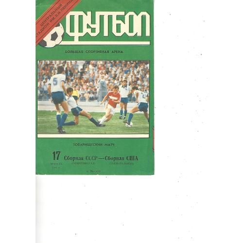 Russia v USA Football Programme 1991