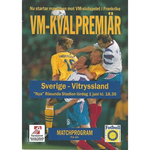 Sweden v Belarus Football Programme 1996