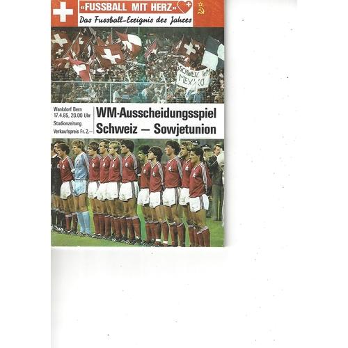 Switzerland v Russia Football Programme 1985