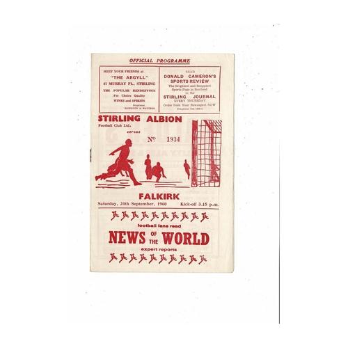 1960/61 Stirling Albion v Falkirk Football Programme