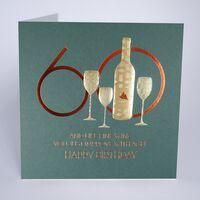 Age 60 Birthday
