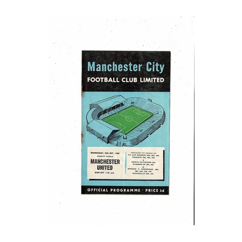 1956 Manchester City v Manchester United Charity Shield Football Programme