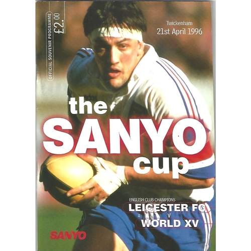 Sanyo Cup Rugby Union Programmes