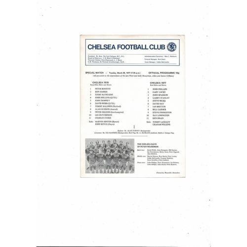 Chelsea 1970 v Chelsea 1977 Peter Houseman Memorial Football Programme 1977