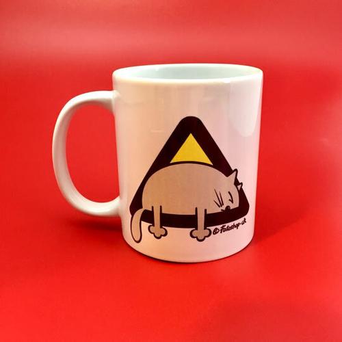 'Caution' Mug
