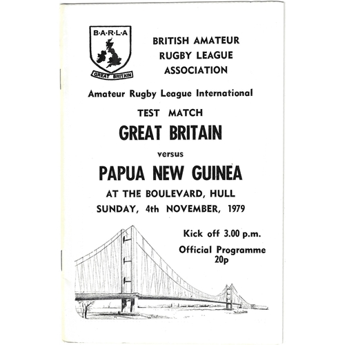 1979 Great Britain v Papua New Guinea Amateur International Match Rugby League Programme