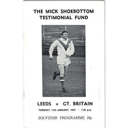 1972 Mick Shoebottom Testimonial Leeds v Gt. Britian Rugby League Programme