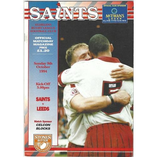 1994/95 St. Helens v Leeds Rugby League programme