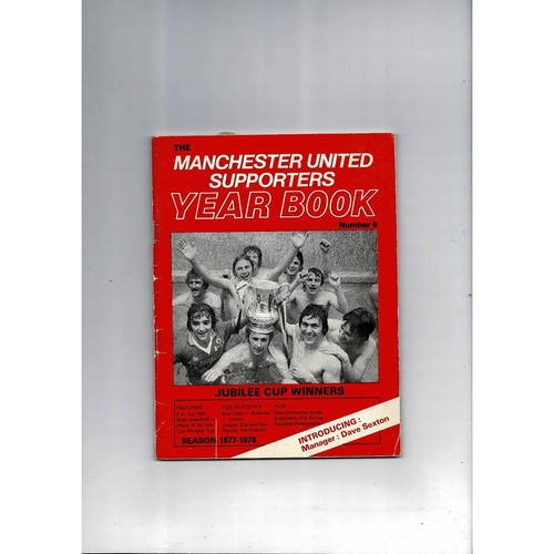 Manchester United Official Football Supporters Yearbook No 6 1977