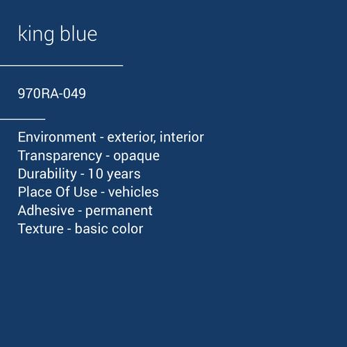 ORACAL® 970RA-049 - King Blue