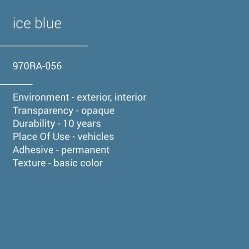 ORACAL® 970RA-056 - Ice Blue