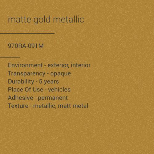 ORACAL® 970RA-091M - Matte Gold Metallic