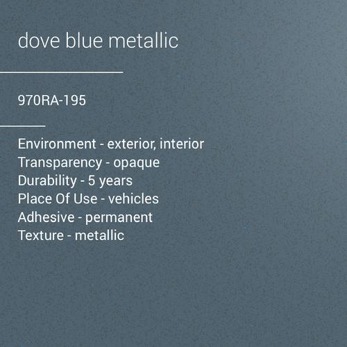 ORACAL® 970RA-195 - Dove Blue Metallic