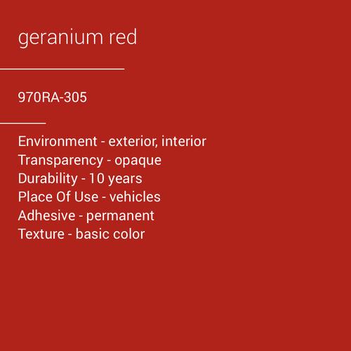 ORACAL® 970RA-305 - Geranium Red