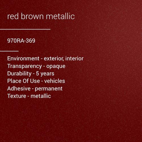 ORACAL® 970RA-369 - Red Brown Metallic