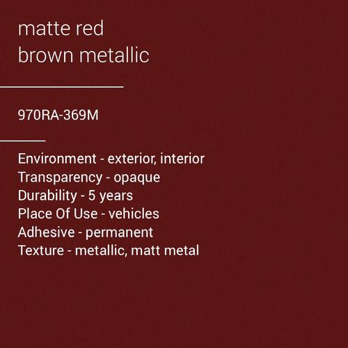 ORACAL® 970RA-369M - Matte Red Brown Metallic