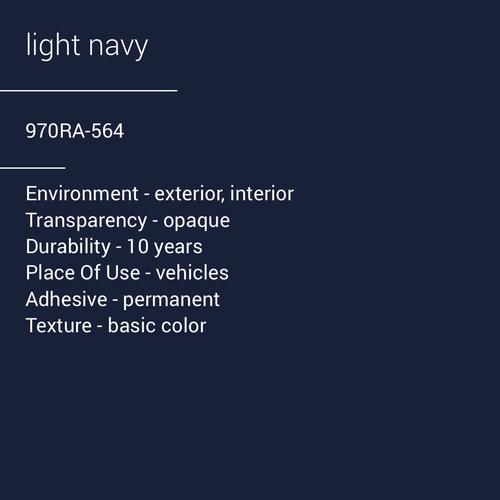 ORACAL® 970RA-564 - Light Navy